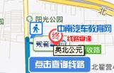 河北二手车评估师,河南二手车评估师,山西二手车评估师,内蒙二手车评估师,北京天津二手车评估师,河北汽车估损师